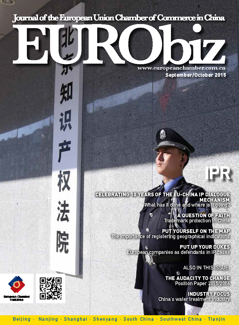 EURObiz 2015 SEP_OCT cover(low quality)