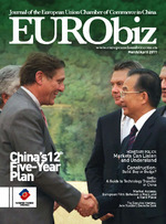 EURObiz March-April Issue 1