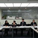 Shanghai DRC meeting