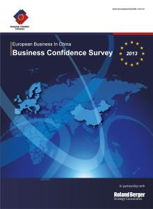 BCS Cover