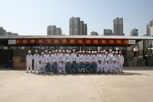 SWITCH-Asia goes to work in Hefei