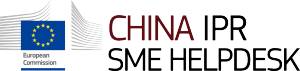 China IPR Helpdesk project logo