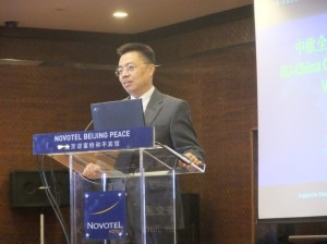 Picture 4. EU-China Conference on Global Value Chains