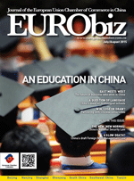 EURObiz_July_cover-(low-quality)