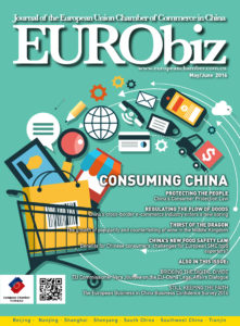 June 2016_cover (low resolution)