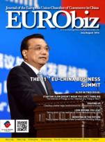 EURObiz-JulyAugust_cover_low