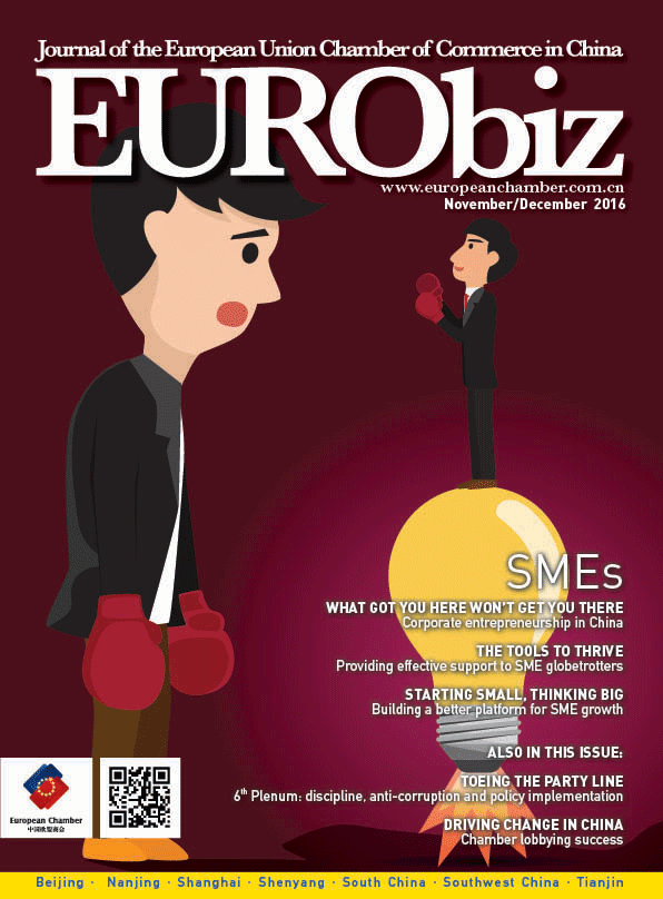 eurobiz_2016_nov-dec_cover