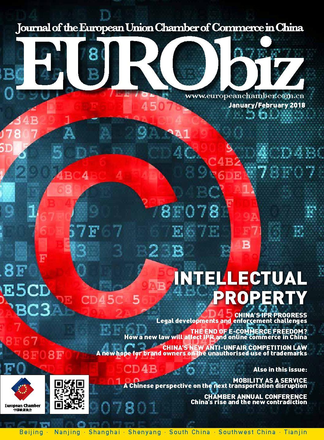 EURObiz 42(Jan/Feb 2018)