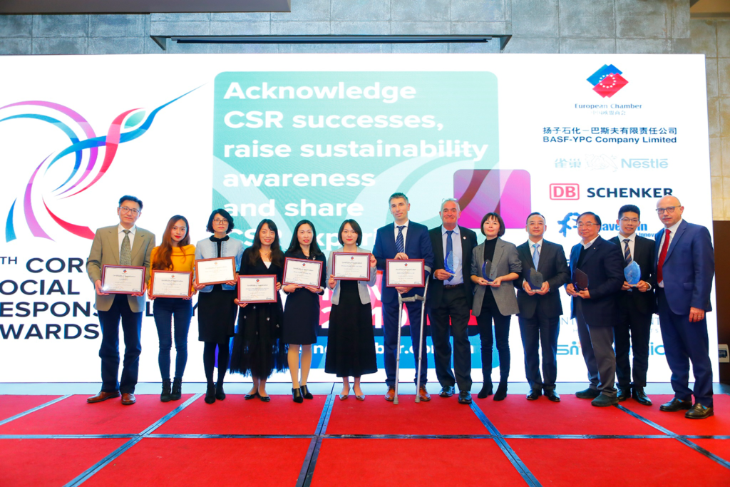 Winners of CSR awards