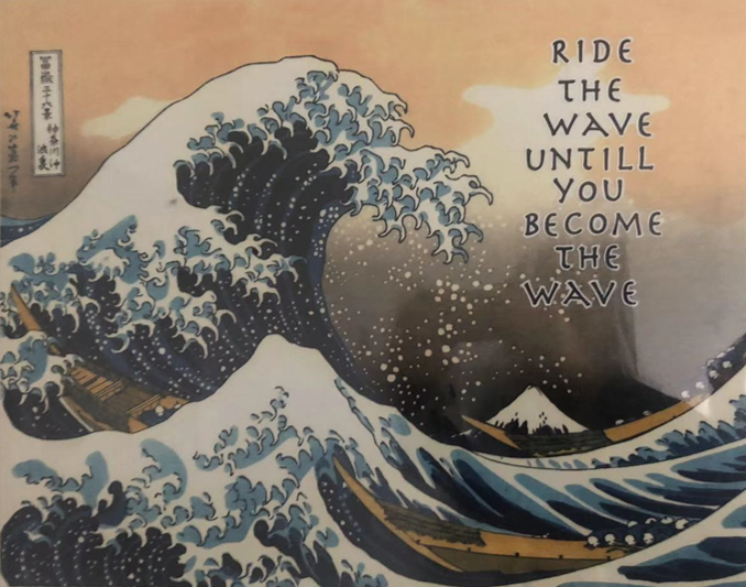 Katsushika Hokusai's 'The Great Wave off Kangawa'